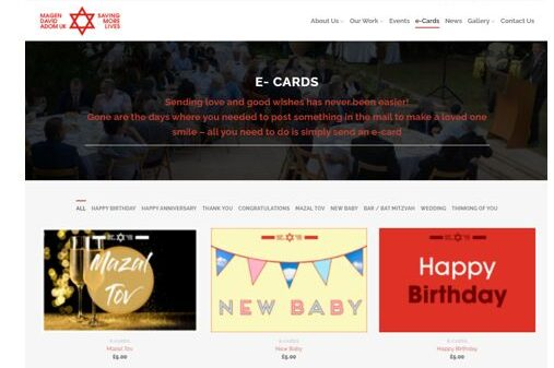 Magen David Adom E-cards Launch